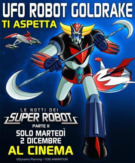 super robot cinema parte2A